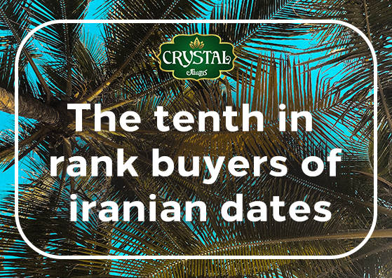 The tenth in rank buyers of iranian dates