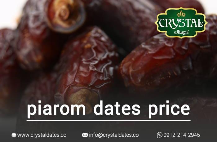piarom dates price crystal