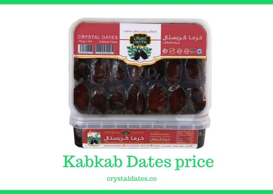 Kabkab Dates price